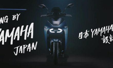 Yamaha EC-05 : Un nouveau scooter électrique pour la marque aux trois diapasons