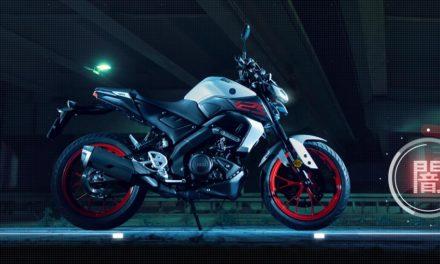 Nouvelle MT-125 : Yamaha lève le voile sur son roadster urbain