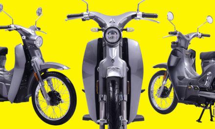 Motron Cubertino : un scooter électrique inspiré des années 50
